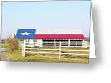 Texas Barn Greeting Card