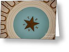 Texas Capitol Dome Lone Star In Austin, Texas, Usa Greeting Card