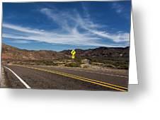 Texas River Road Greeting Card