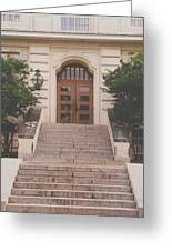 Texas Staircase Greeting Card