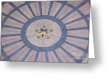 Texas State Capitol - Courtyard Floor Greeting Card