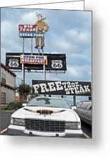 Texas Steak House Kitsch  Greeting Card