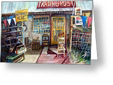Texas Store Front Greeting Card