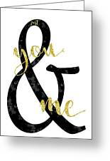 Text Art Just You And Me Greeting Card