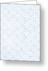 Textured Blue Diamond And Oval Pattern Greeting Card