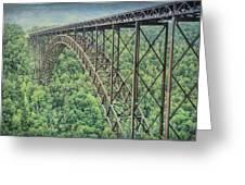 Textured New River Gorge Bridge Greeting Card