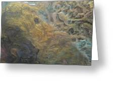 Textured Pour Greeting Card by Sonya Wilson
