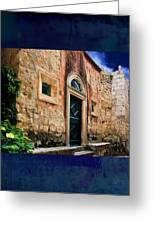 Textured Wall In  Venice Italy Greeting Card