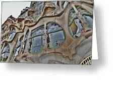 Textures. Gaudi. Modern Style. Greeting Card
