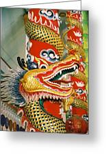 Thai Dragon Greeting Card
