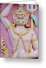 Thai Temple Art I Greeting Card