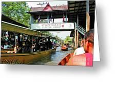 Thailand Floating Market Greeting Card