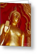 Thailand View Greeting Card