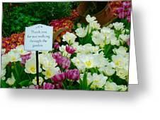 Thank You For Not Walking Thru The Garden Greeting Card