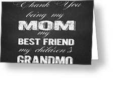 Thank You Mom Chalkboard Typography Greeting Card