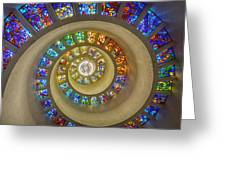 Thanksgiving Chapel Stained Glass Greeting Card