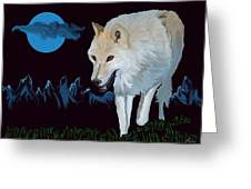 That Wolf Greeting Card