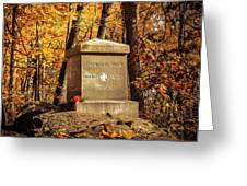 The 20th Maine Greeting Card