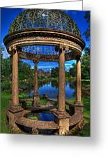 The Abbots Folly Greeting Card