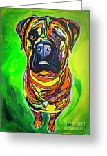 The Abstract Mastiff Greeting Card
