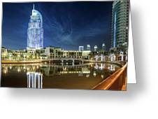 The Address Dubai Greeting Card