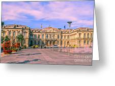 The Administrative Palace Greeting Card
