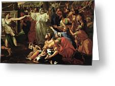 The Adoration Of The Golden Calf Greeting Card