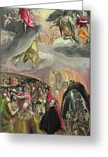 The Adoration Of The Name Of Jesus Greeting Card