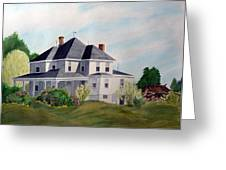 The Adrian Shuford House - Spring 2000 Greeting Card