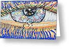 The All Seeing All Colourfull.... Greeting Card