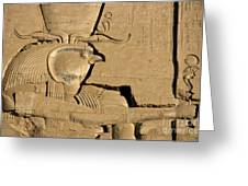 The Ancient Egyptian God Horus Sculpted On The Wall Of The First Pylon At The Temple Of Edfu Greeting Card
