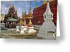 The Ancient Shwezigon Pagoda - Partial View Greeting Card