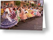 The Andalusian Fair, A Party In The Streets Greeting Card