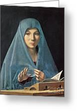 The Annunciation Greeting Card by Antonello da Messina