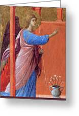 The Annunciation Fragment 1311 Greeting Card