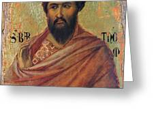 The Apostle Bartholomew 1311 Greeting Card