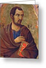 The Apostle Thaddeus 1311 Greeting Card