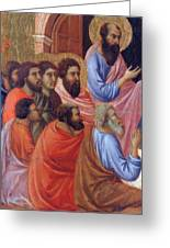 The Apostles Of Maria Fragment 1311 Greeting Card