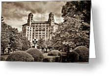 The Arlington Hotel - Hot Springs Arkansas - Sepia Greeting Card