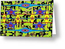 The Arts Of Textile Designs #28 Greeting Card