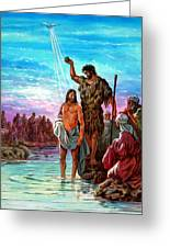 The Baptism Of Jesus Greeting Card