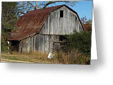 The Barn By The Road Greeting Card