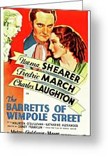 The Barretts Of Wimpole Street Greeting Card