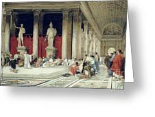 The Baths Of Caracalla Greeting Card