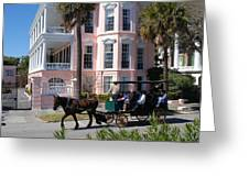 The Battery In Charleston Greeting Card