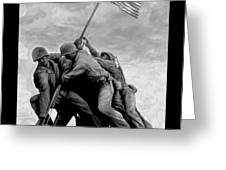 The Battle For Iwo Jima By Todd Krasovetz Greeting Card