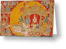 The Battle Of Kurukshetra Greeting Card