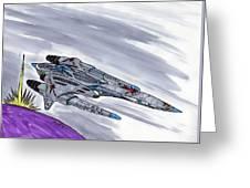 The Battlecruiser Warspite Greeting Card