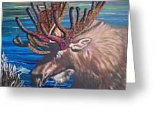 Big Bad Bead  Dealer    Flying Lamb Productions  Greeting Card