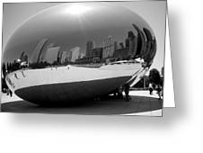 The Bean B-w Greeting Card